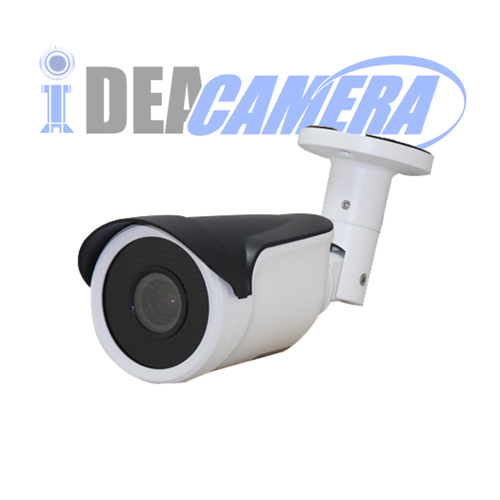 2MP Bullet Starlight AHD Camera,AHD/CVI/TVI/CVBS 4IN1 with UTC