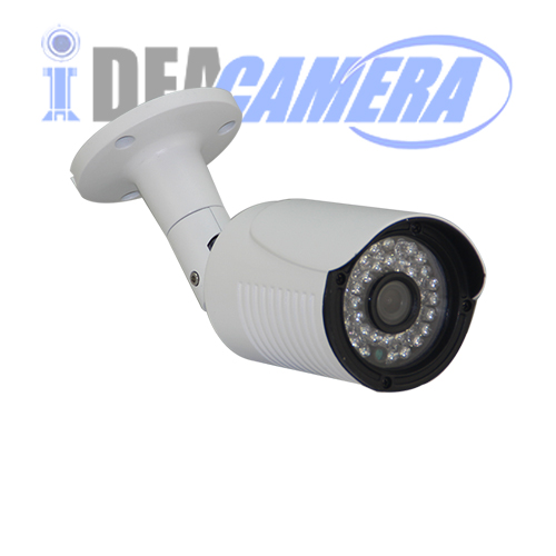 2MP IR Waterproof AHD Camera with OSD Menu,4IN1 with UTC