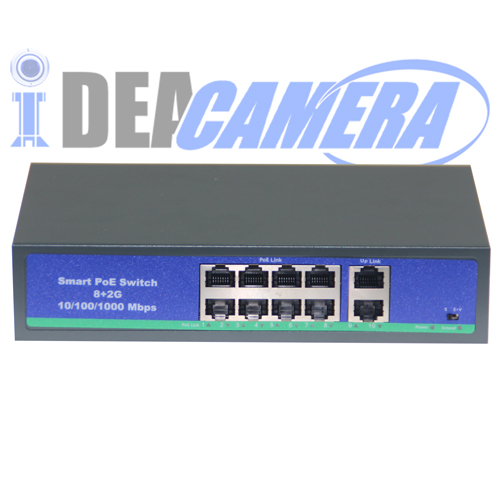 PoE Switch, 8CH 100/1000Mbps PoE Switch for 8pcs IPC, 2pcs RJ45 Ports,Internal Power Supply