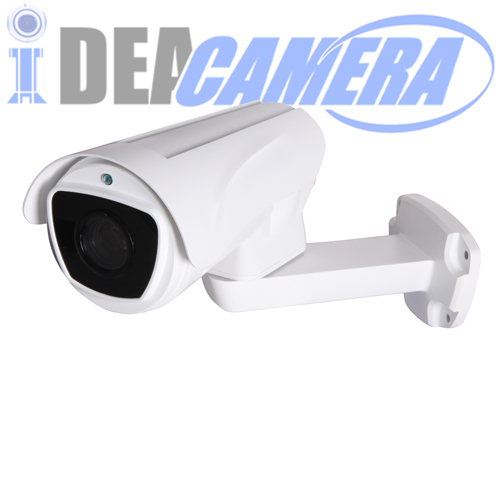 2MP MINI Waterproof PTZ Bullet Camera, 4X 2.8-12mm Auto Focus Zoom Lens