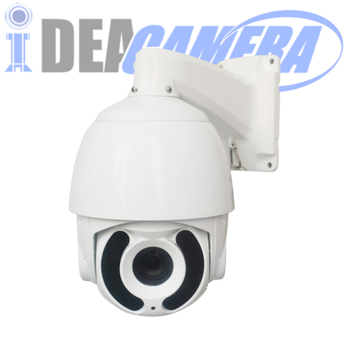 2MP 7inch 4IN1 High Speed PTZ Dome Camera,AHD/CVI/TVI/CVBS 4IN1 with OSD Menu,33X Optical Zoom Lens