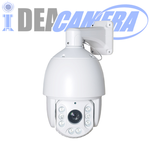 2MP 7inch 4IN1 Medium Speed PTZ Dome Camera,AHD/CVI/TVI/CVBS 4IN1 with OSD Menu,33X Optical Zoom Lens