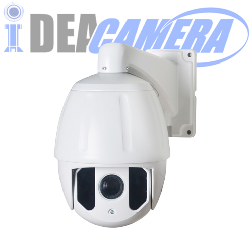 2MP H.265 7Inch PTZ High Speed Dome IP Starlight Camera, Full color all night, 18X Optical Zoom Lens