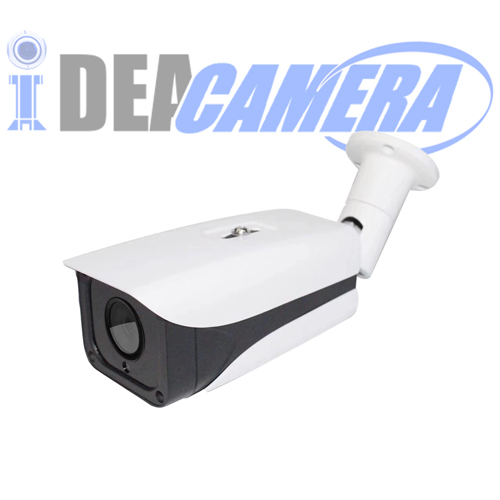 4K H.265 IP Camera,3840*2160Pixels,8MP Lens,VSS Mobile App,Face detection,POE optional