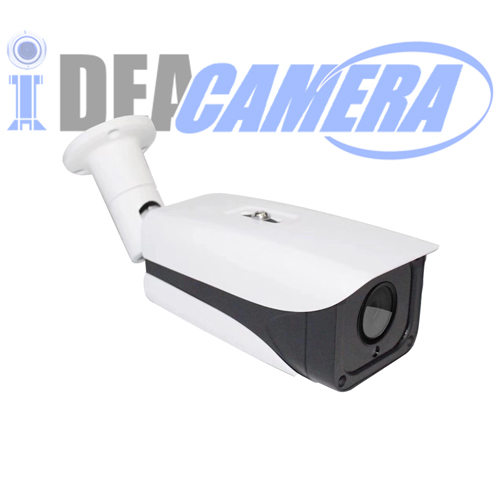 5MP H.265 IP Bullet Camera,2592*1944Pixels,Face detection,VSS Mobile App,ONVIF 2.6