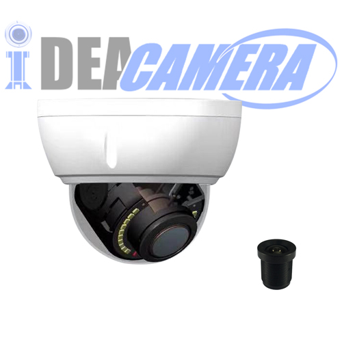 5MP IP Camera with Audio In,Internal POE,VSS Mobile App,2560*1440@18fps,H.265 Outdorr Dome